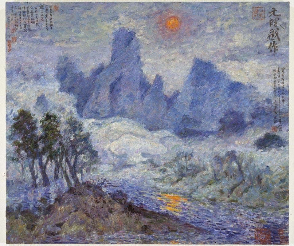 Mi Youren - Monet