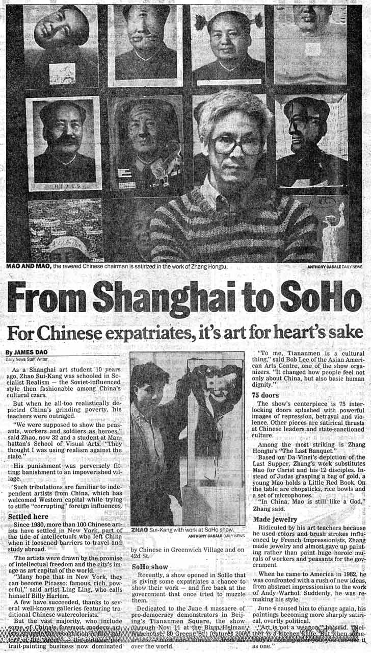 From Shanghai to SoHo
