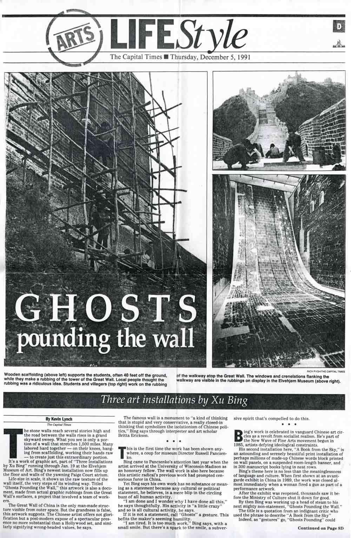 Three Art Installations by Xu Bing, article, pg 1