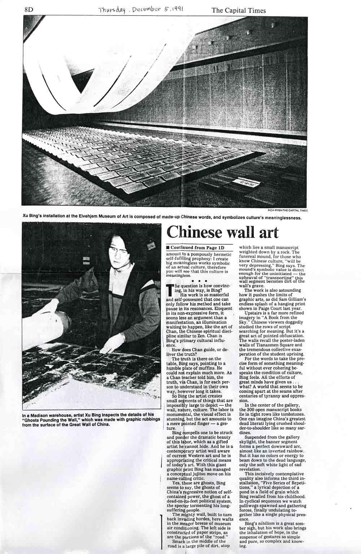 Three Art Installations by Xu Bing, article, pg 2