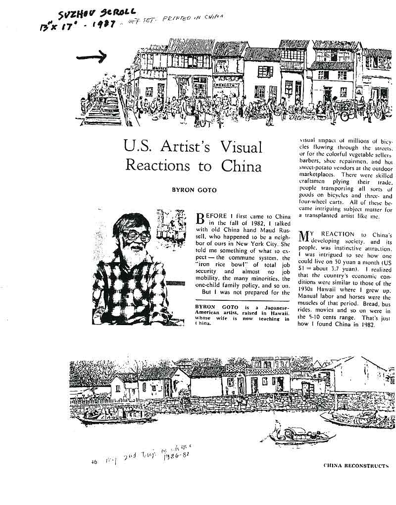 U.S. Artist's Visual Reactions to China, article, pg 1