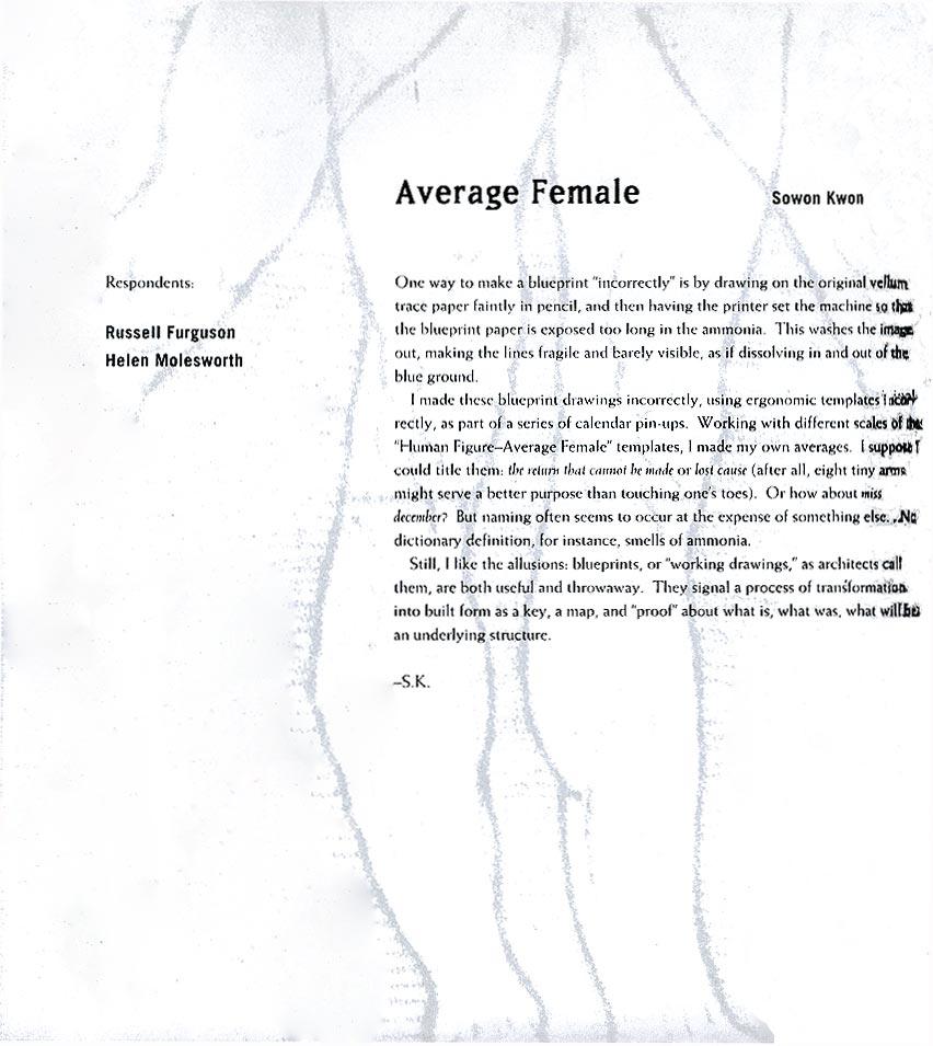 Average Female, article