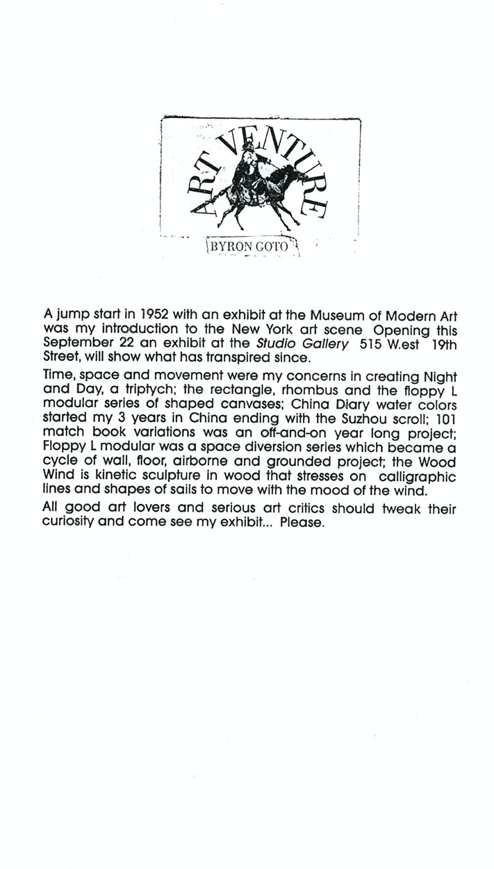 Byron Goto's Artist Statement