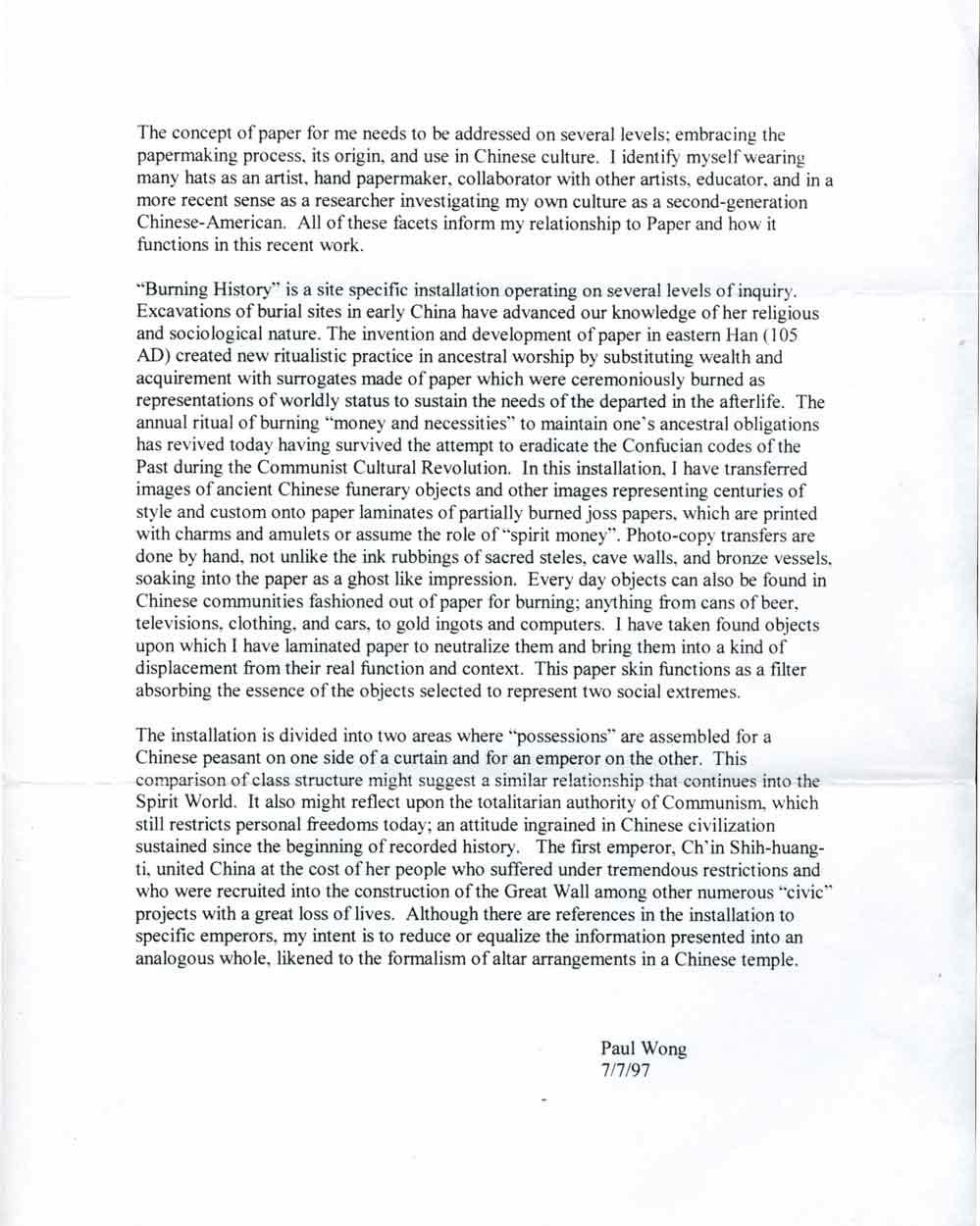 Paul Wong's Artist Statement