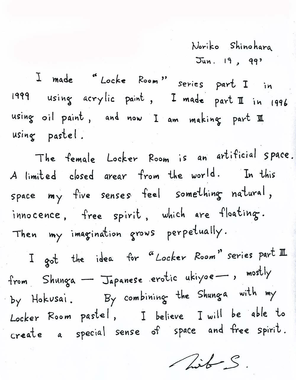 Noriko Shinohara's Artist Statement, 1999