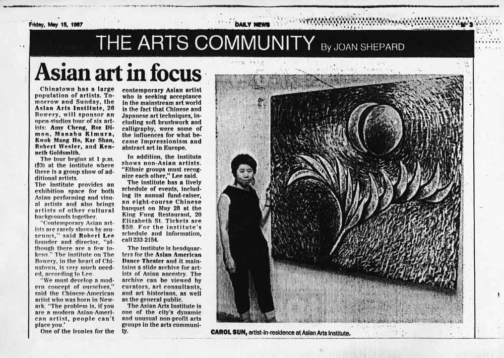 Asian art in focus