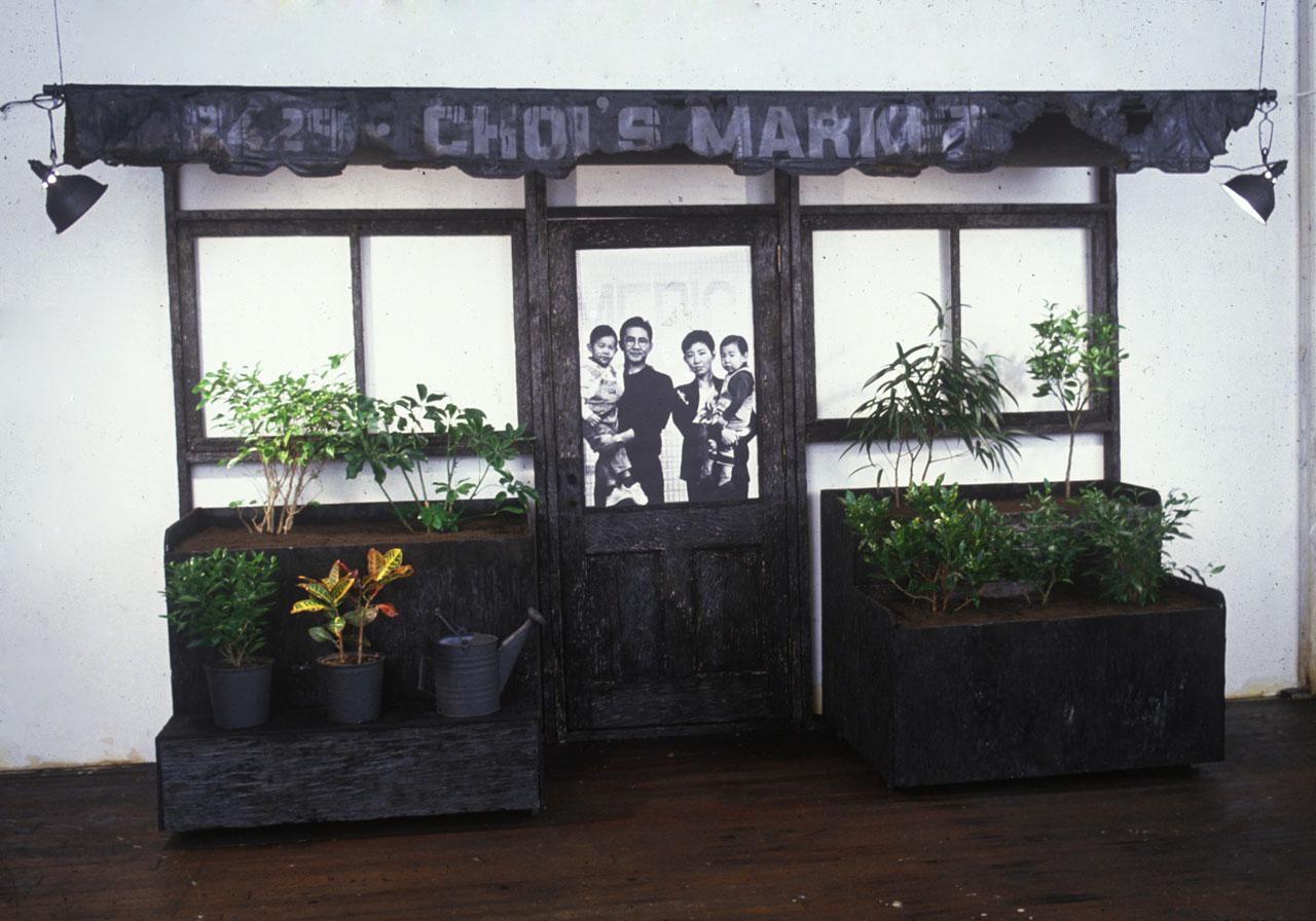 Choi's Market