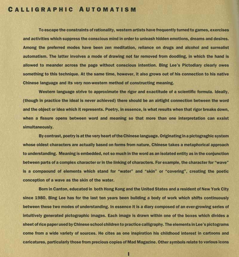Calligraphic Automatism, essay, pg 1