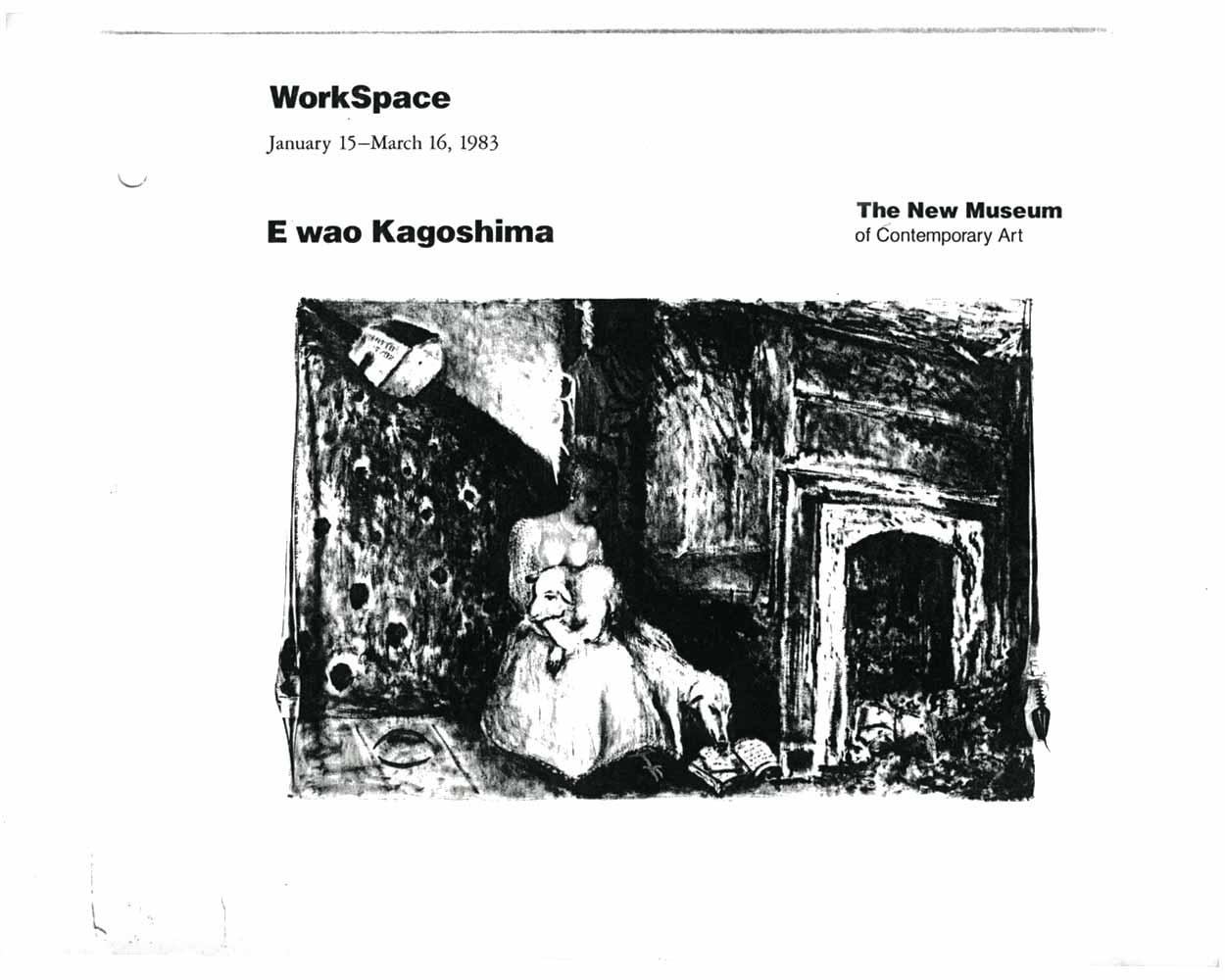 Ewao Kagoshima, essay, cover page