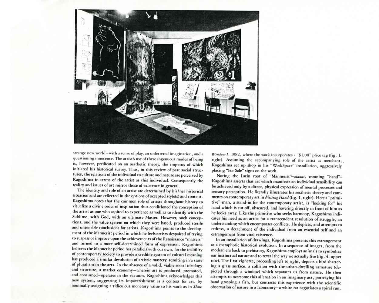 Ewao Kagoshima, essay, pg 2