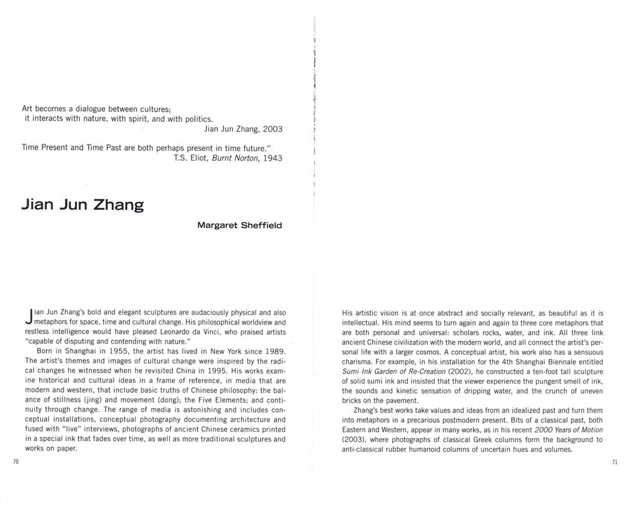 Jian Jun Zhang, essay, pg 1