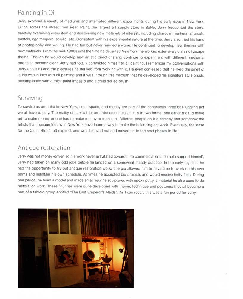 My Friend Jerry Kwan, essay, pg 4