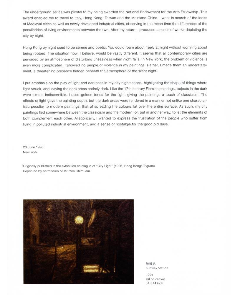 My Pursuit, essay, pg 3