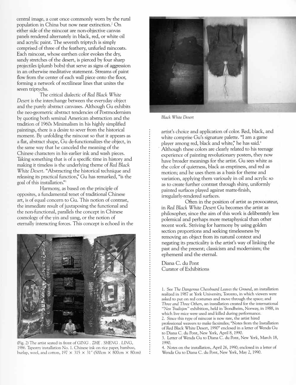 Centric 40 catalog, pg 2