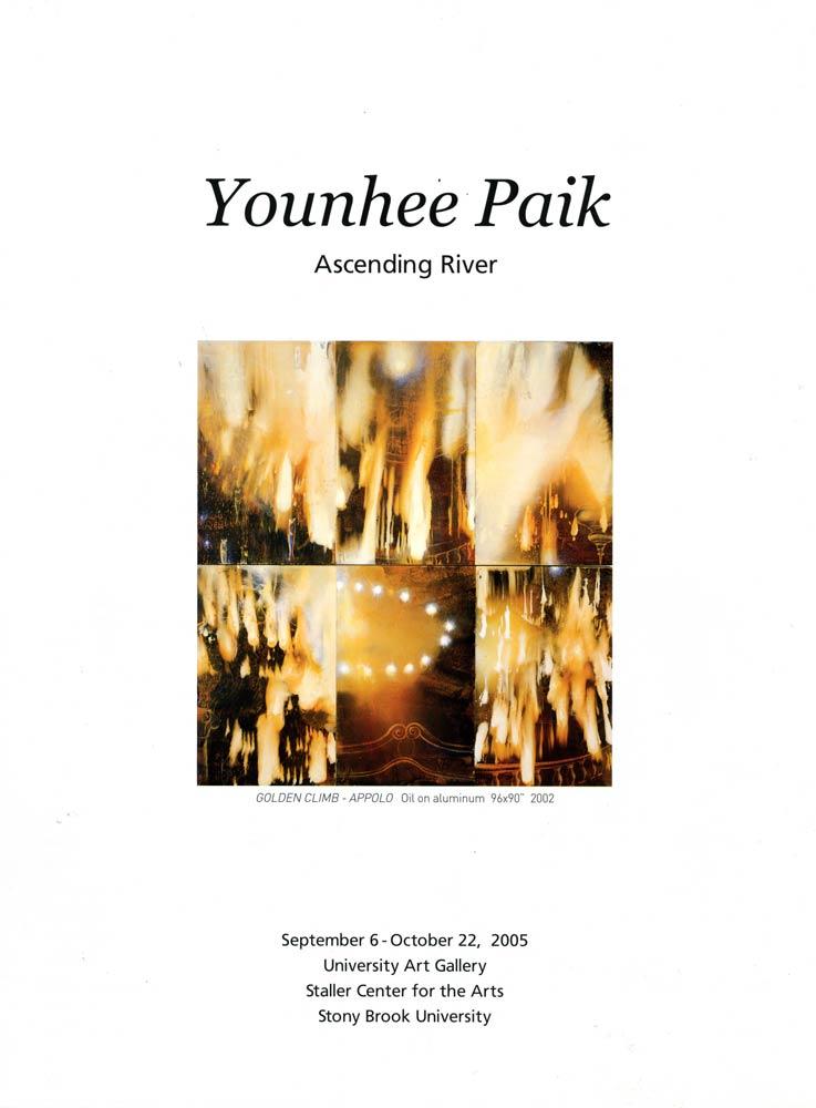 Younhee Paik: Ascending River, pg 1