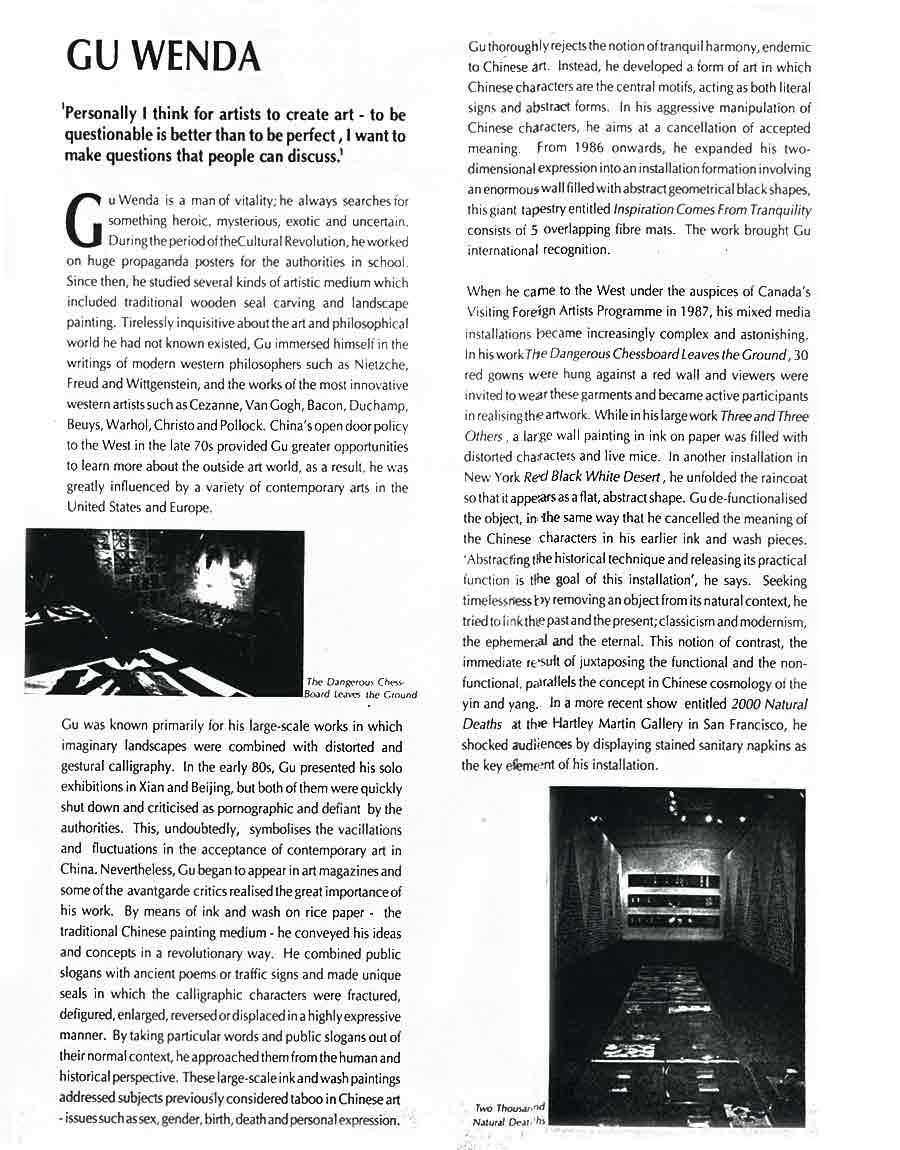 Essay by Oscar Ho, pg 2