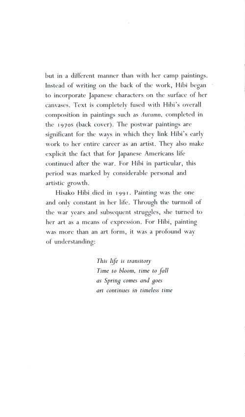 A Process of Reflection, essay pg 9