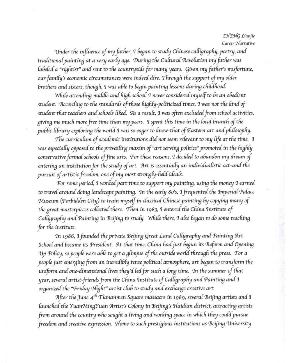 Lianjie Zheng's Artist Statement, pg 1