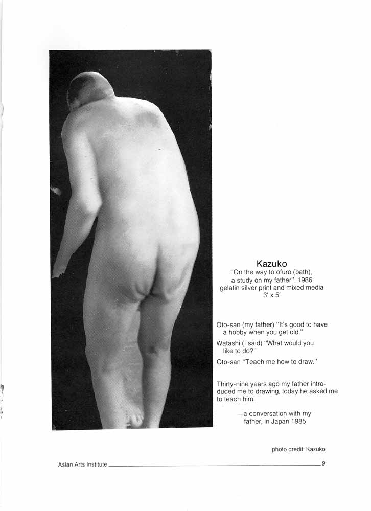 Fathers catalog, pg 7