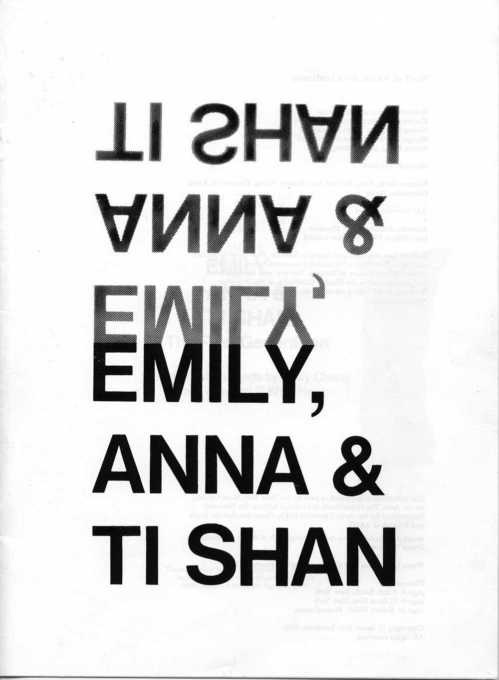 Emily, Anna & Ti Shan, pg 1