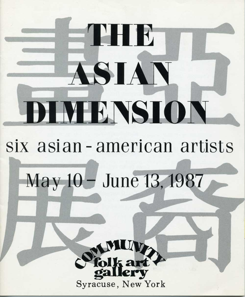 Asian Dimension, pg 1