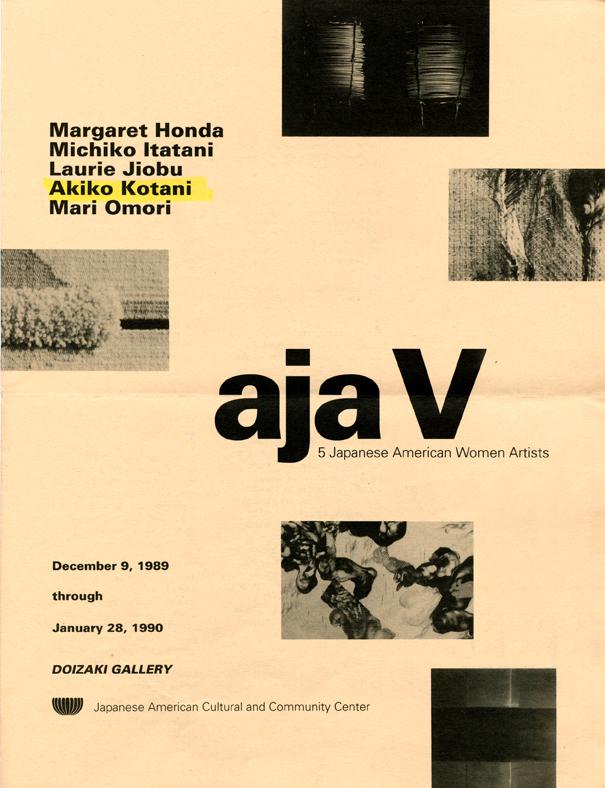 aja V, brochure, pg 1