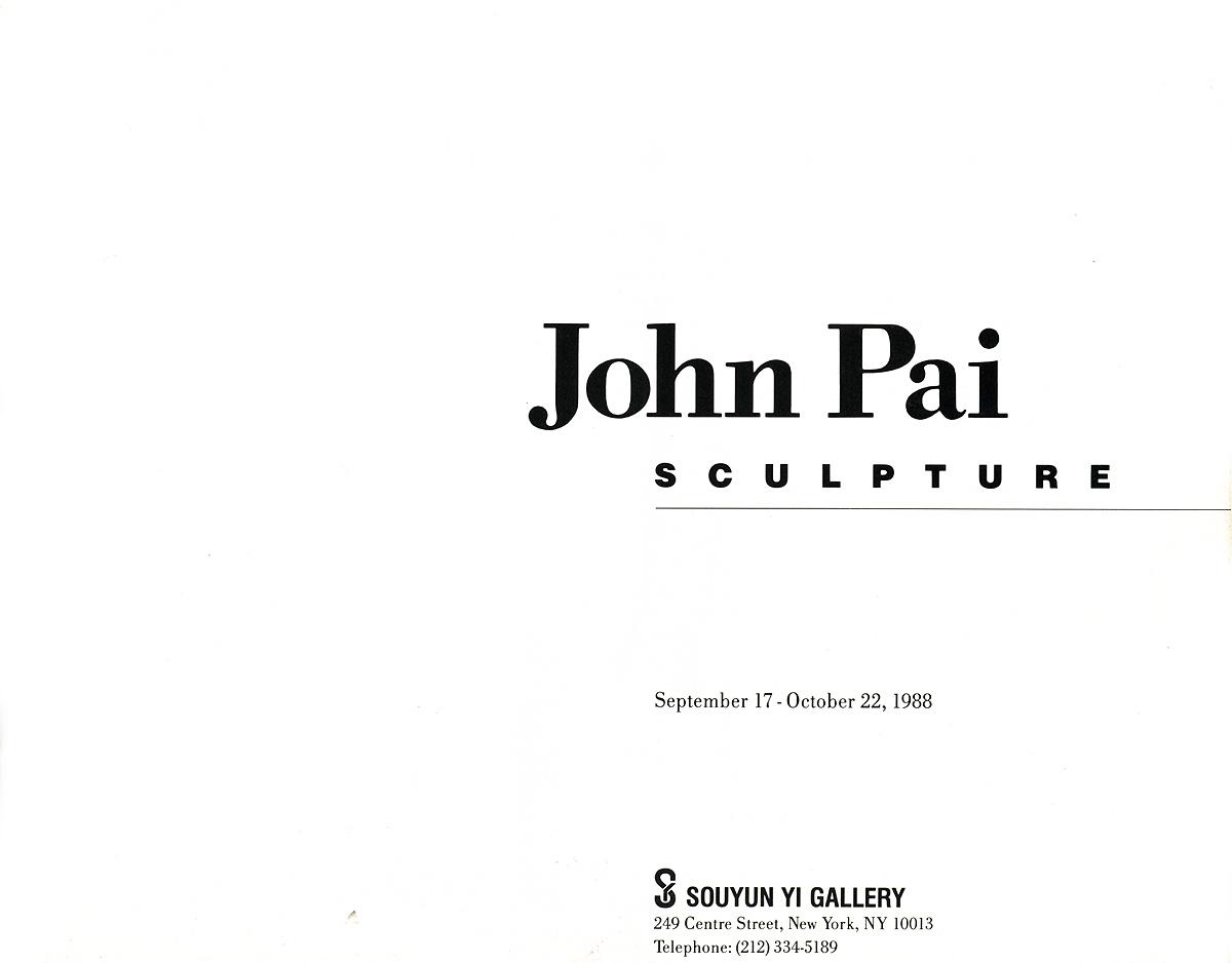 John Pai: Sculpture, title page