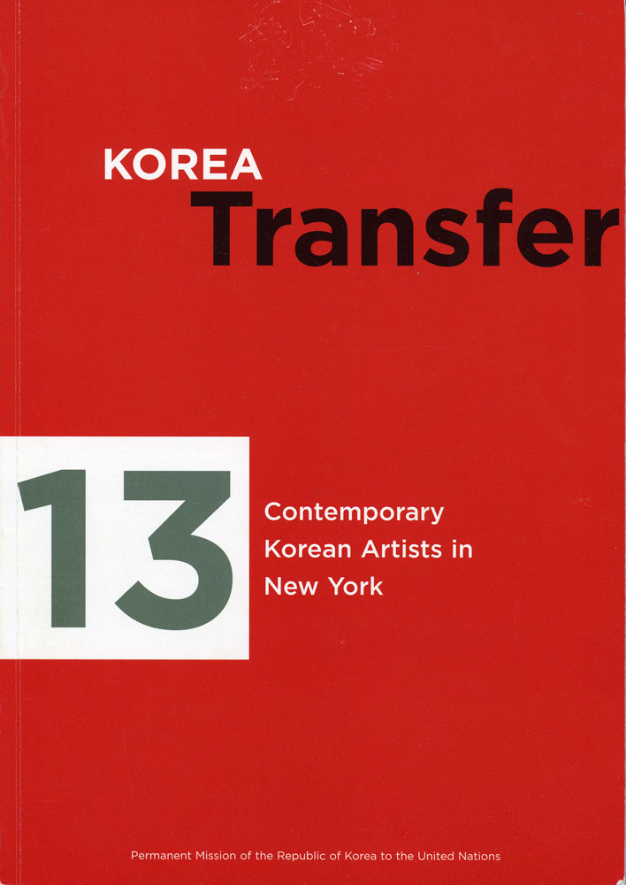 Korea Transfer catalog