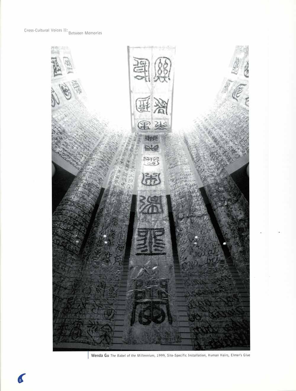 Cross-Cultural Voices II, exhibition catalog, pg 5