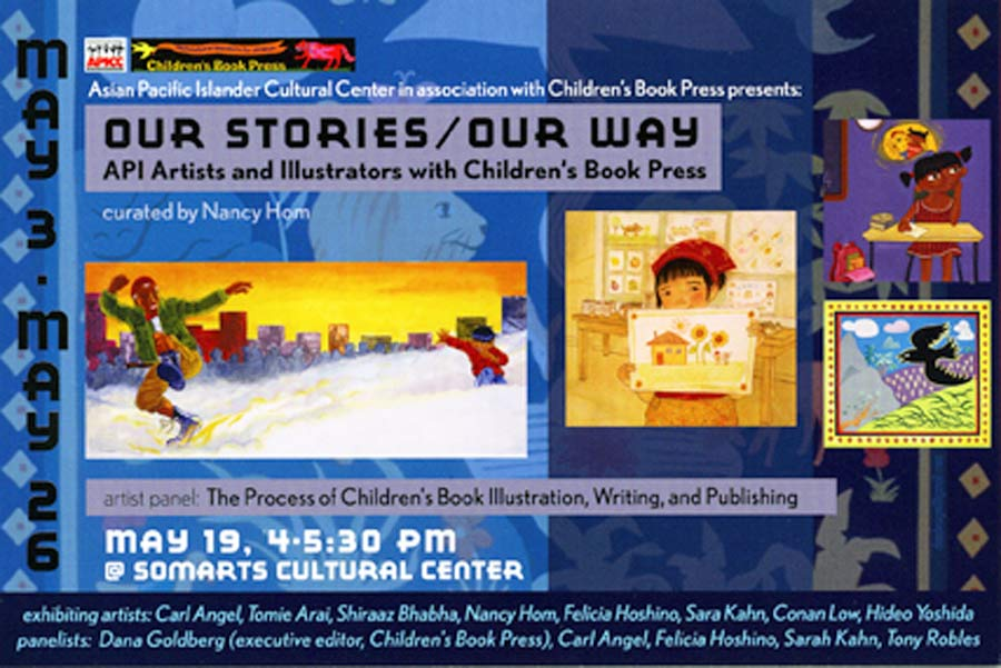 "Exhibition Postcard for ""Our Stories/ Our Way"" SomArts Cultural Center, 2007"