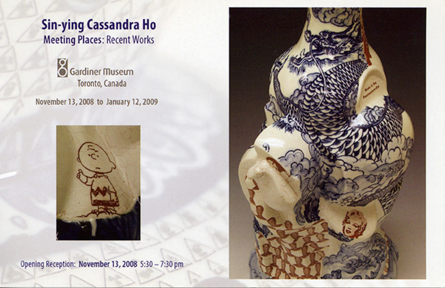 "Exhibition Postcard for ""Sin-ying Cassandra Ho, Meeting Places: Recent Works"" Gardiner Museum, 2009"