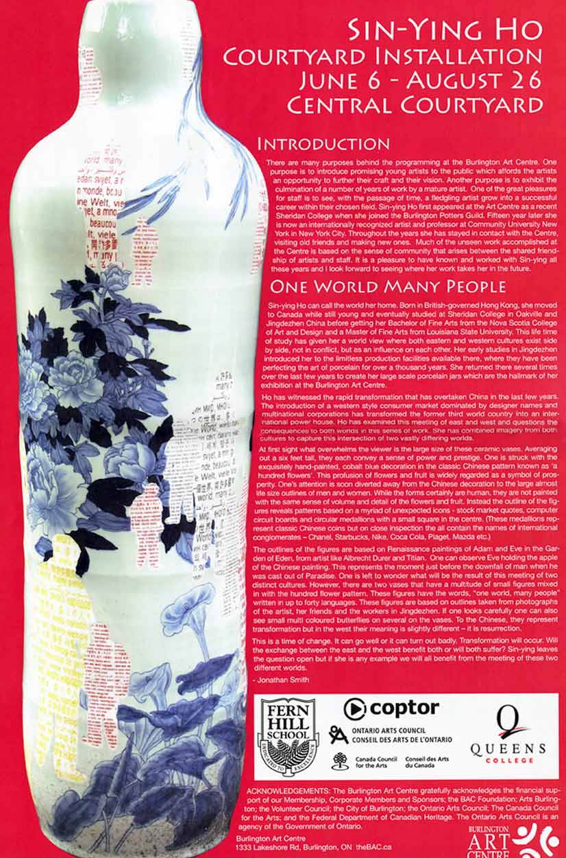 "Exhibition Poster for ""Courtyard Installation"", Burlington Art Center,2010"