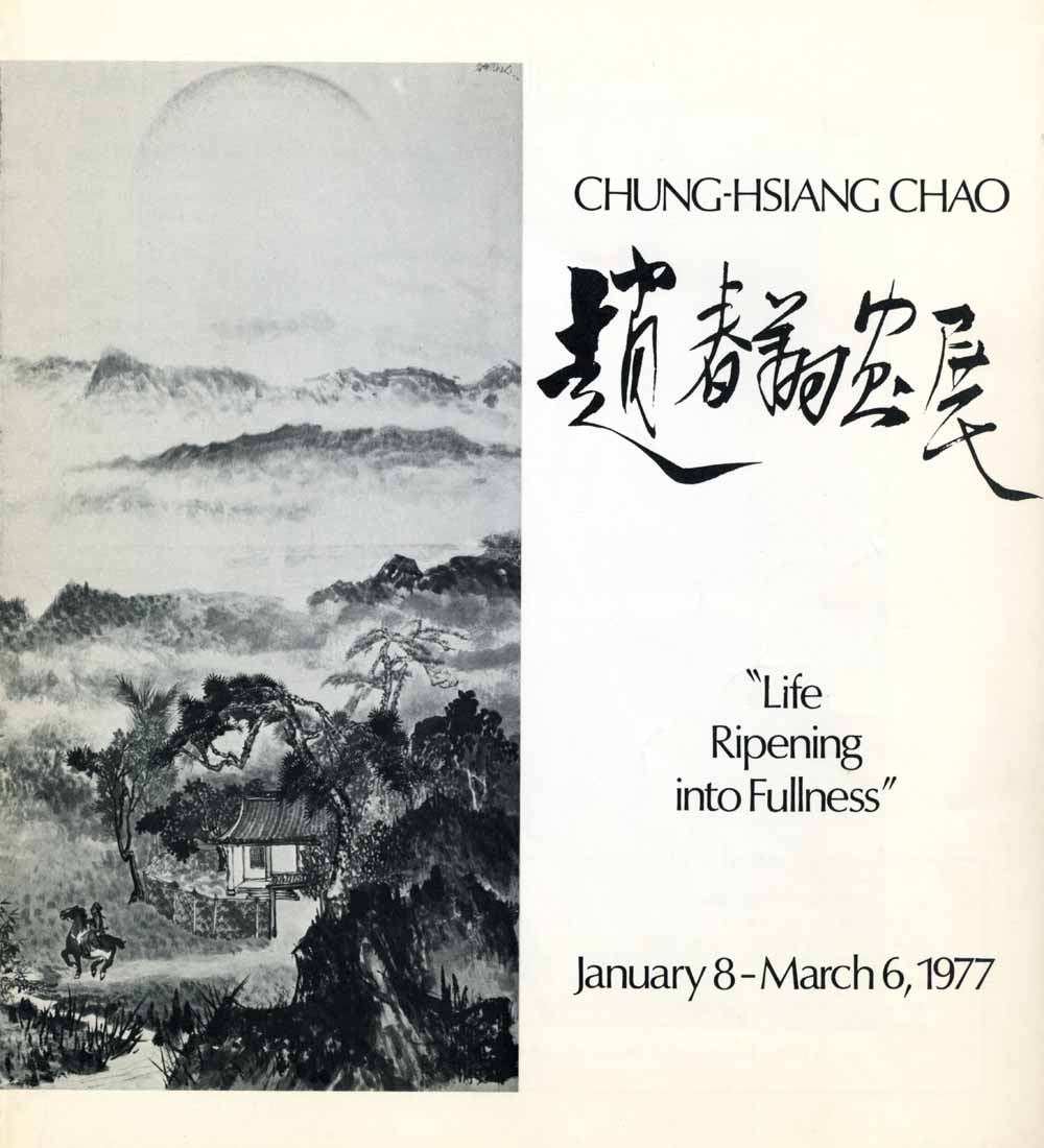 Chung-Hsiang Chao: Life Ripening Into Fullness, brochure, pg 1