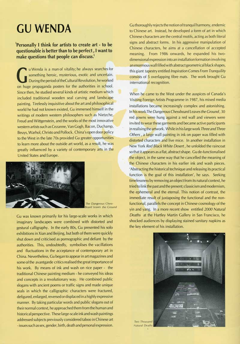 Desire for Words brochure, pg 5