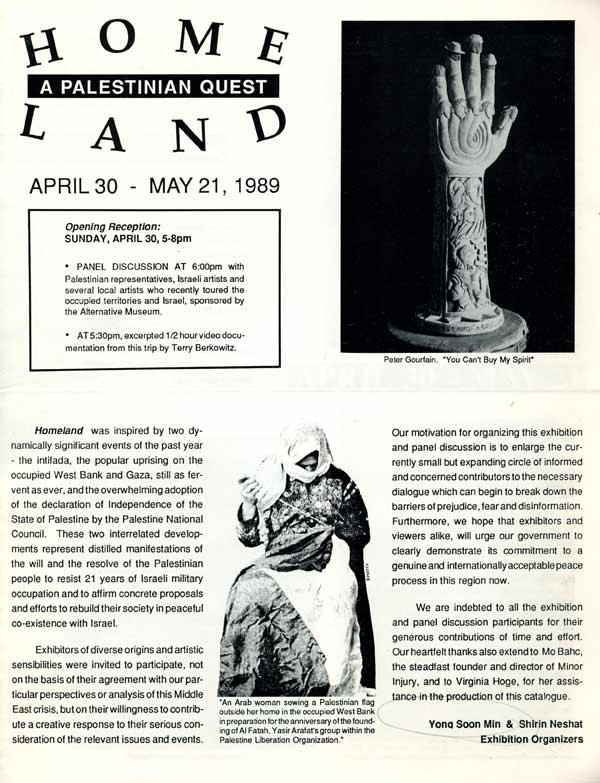 Homeland, pg 1