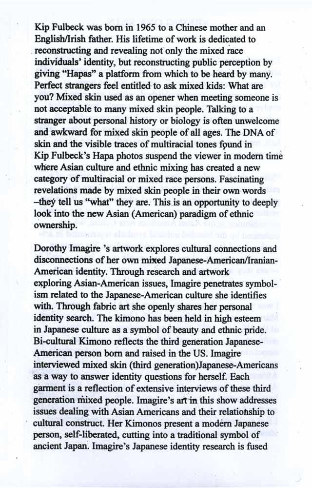 Mixed Skin Brochure, pg 3