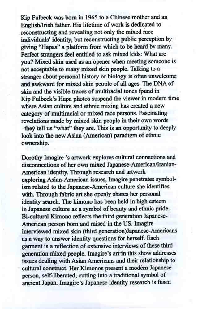 Mixed Skin Brochure, pg 7