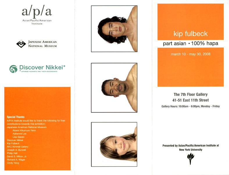 Part Asian, 100% Hapa, brochure, pg 1