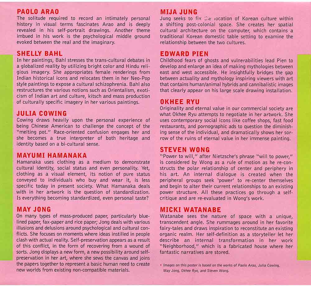 Mitochondria Emancipation flyer, pg 4