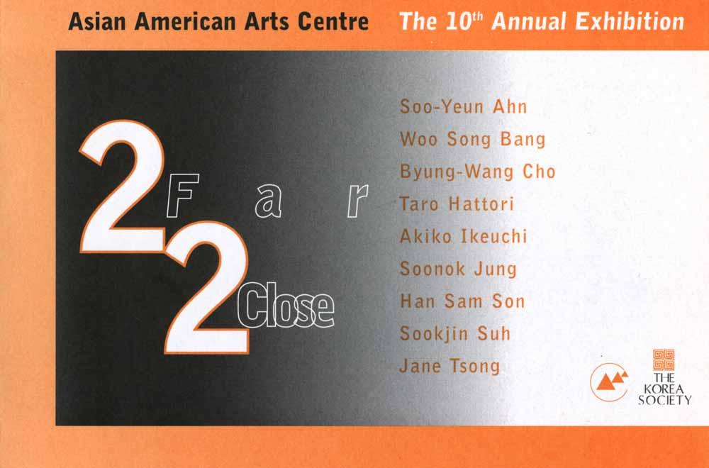 2 Far 2 Close, flyer, pg 1