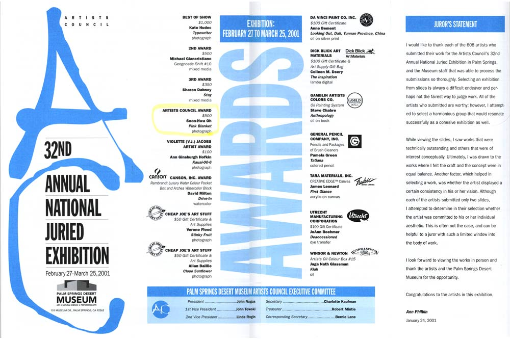 32nd Annual National Juried Exhibition, flyer, pg 1