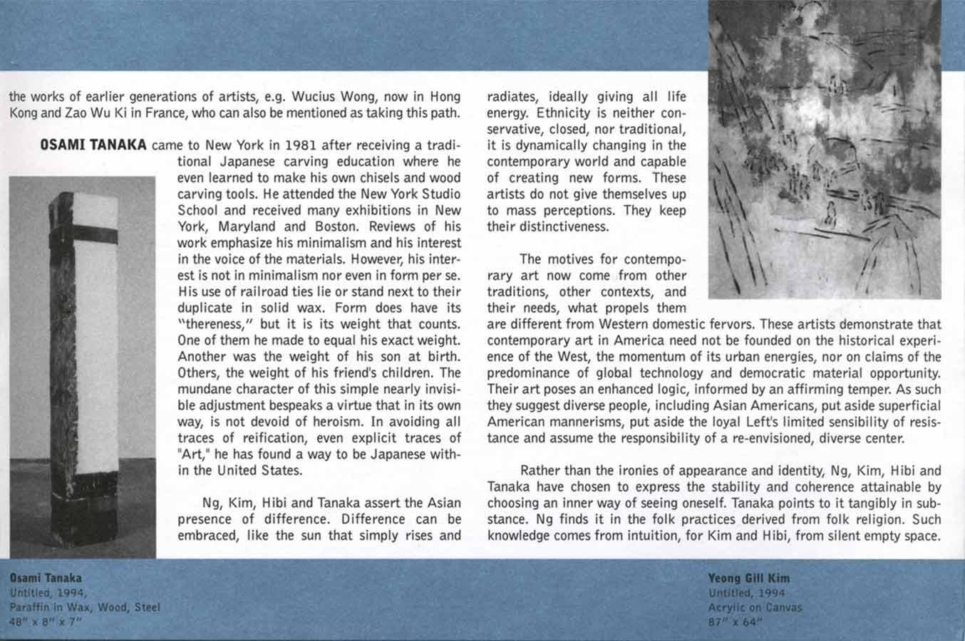 7lb. 9oz, flyer, pg 4