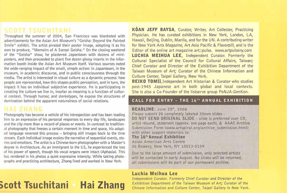 Aphasia flyer, pg 5