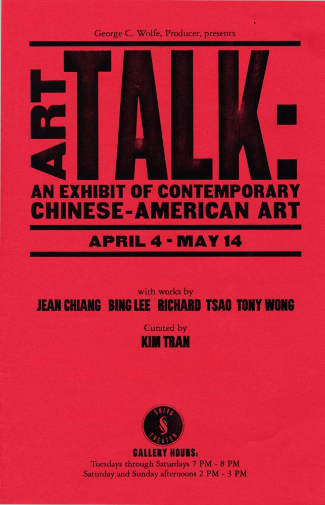 Art Talk: An Exhibit of Contemporary Chinese-American Art, flyer, pg 1