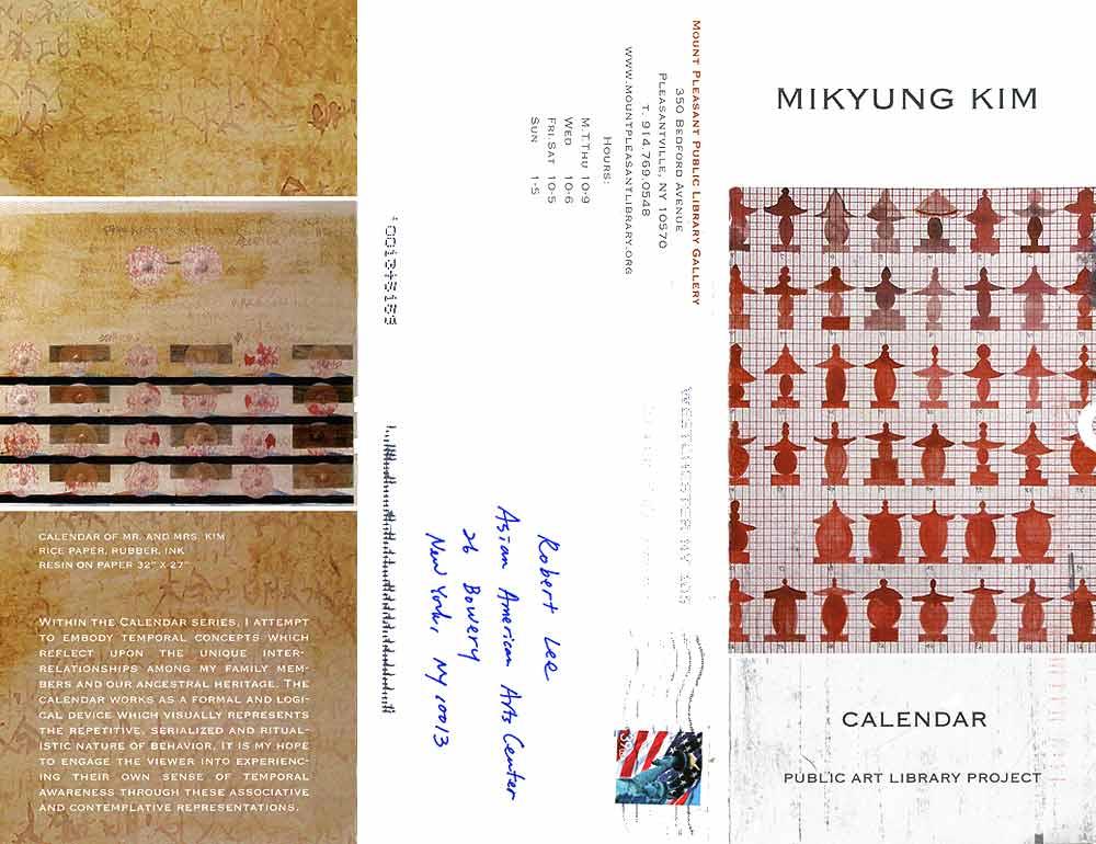 Calendar, flyer, pg 1