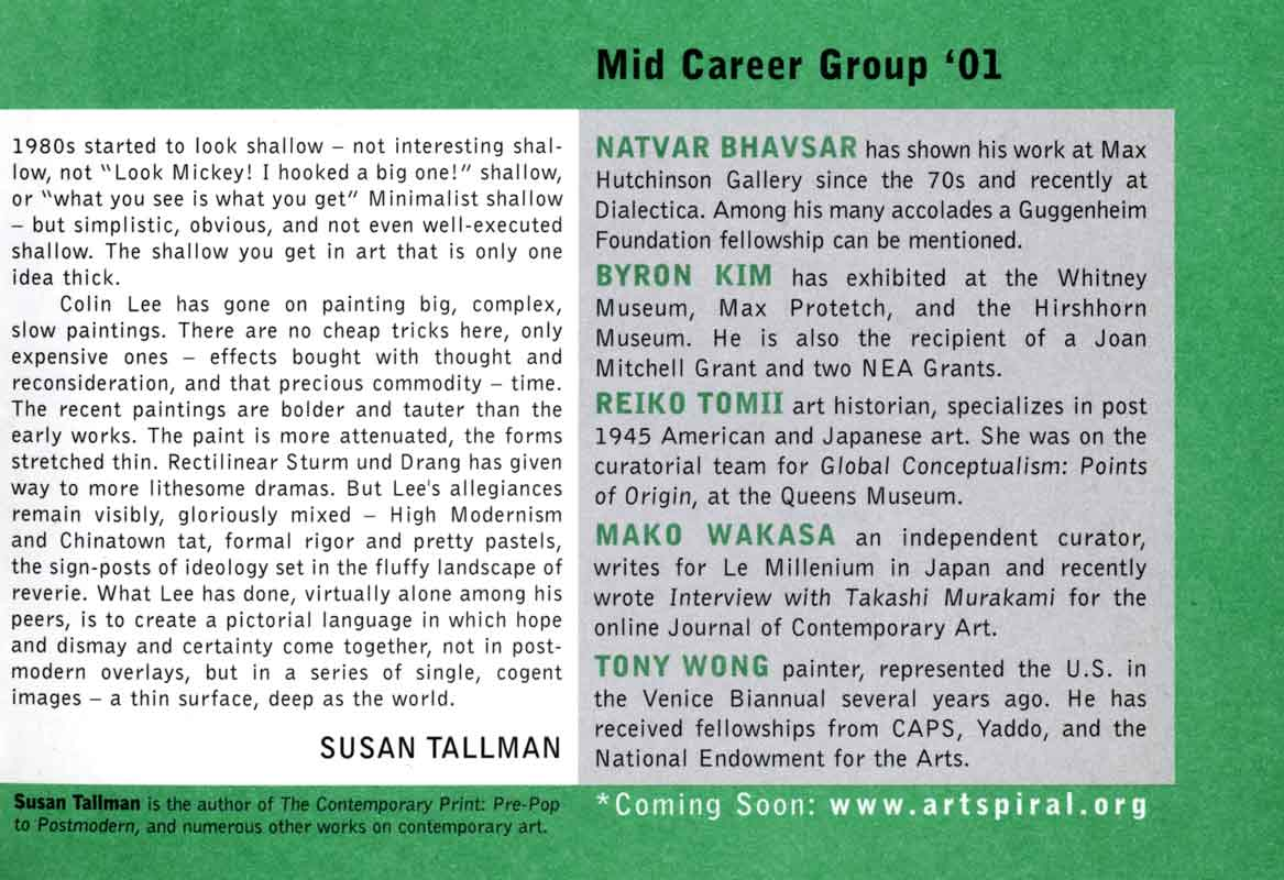 Colin Lee at Mid-Career, flyer, pg 4