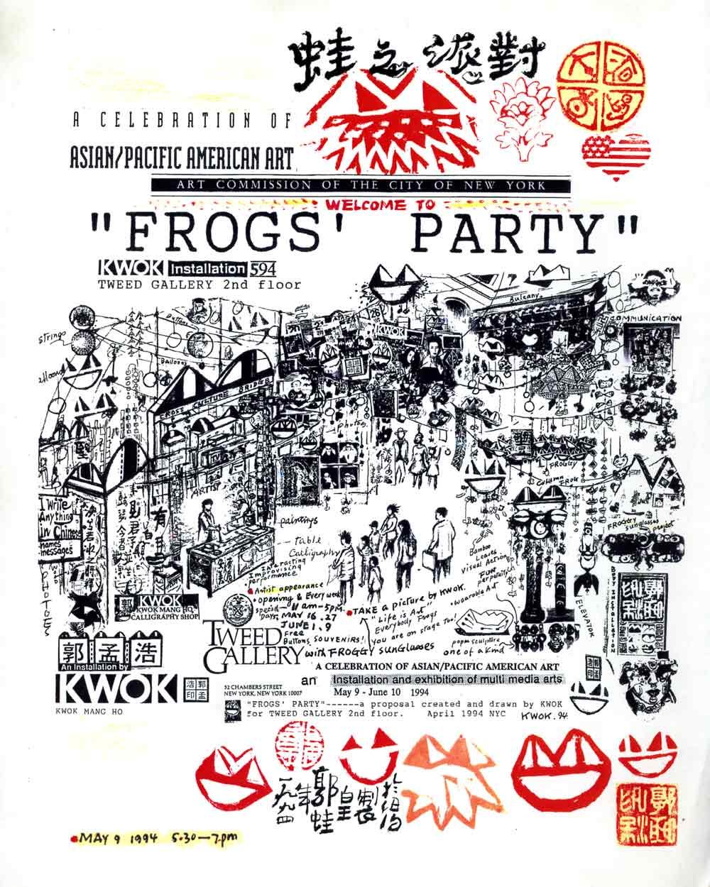 Frog's Party flyer