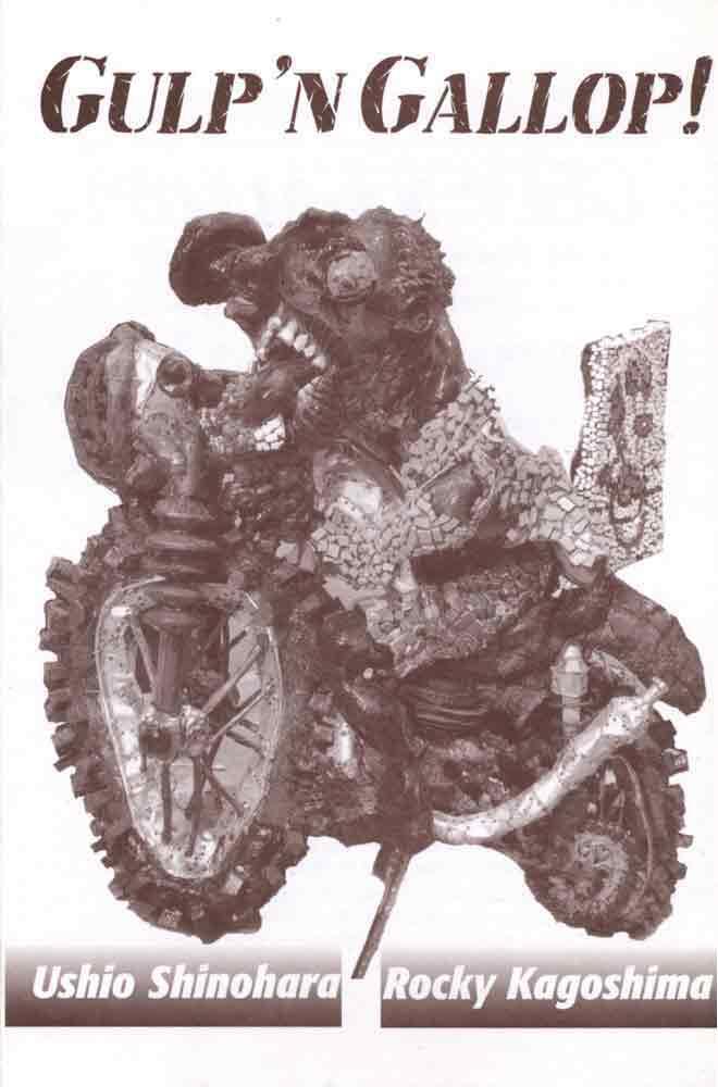 Gulp'n Gallop!, flyer, pg 1
