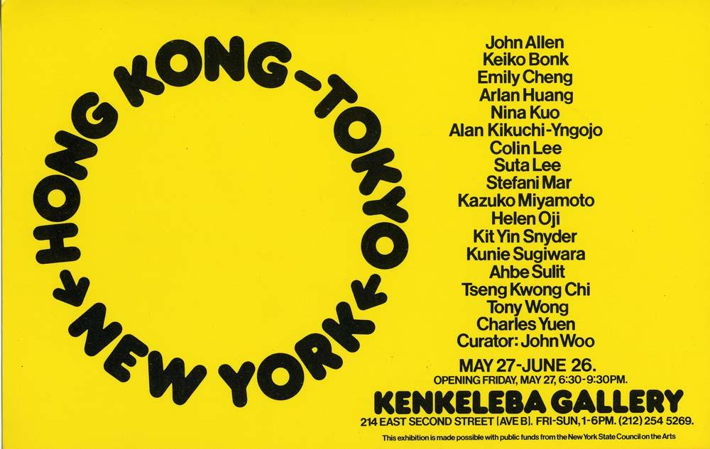 Hong Kong -> Tokyo -> New York