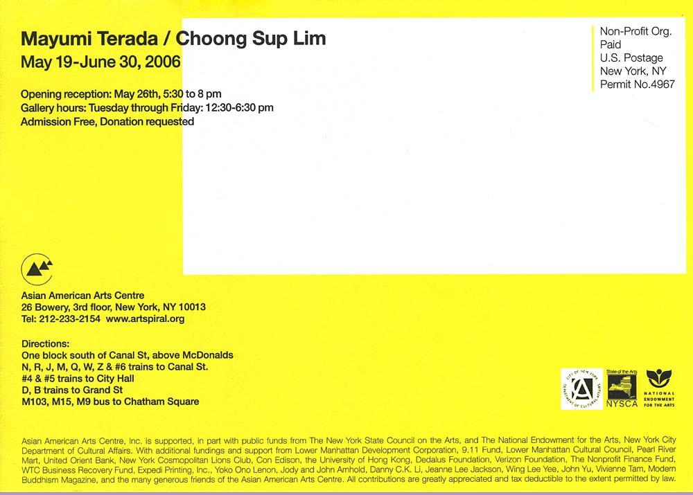 Mayumi Terada/Choong Sup Lim, flyer, pg 3